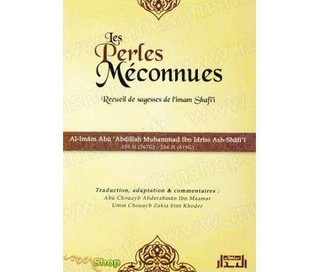 Les perles méconnues - Recueil de sagesses de l'Imam Shafi'i