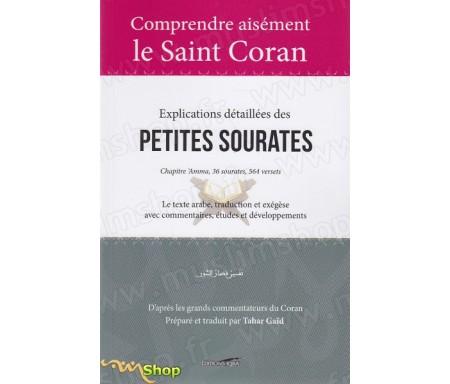 Comprendre aisément le Saint Coran - Explications détaillées des Petites Sourates