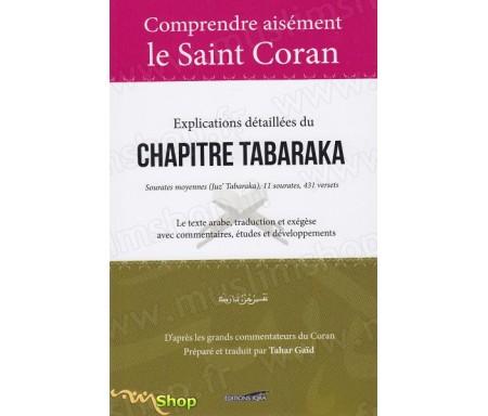 Comprendre aisément le Saint Coran - Explications détaillées du Chapitre Tabaraka