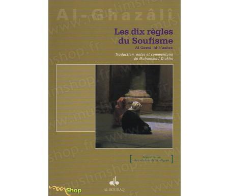Les Dix Règles du Soufisme extrait de l'Ihyâ' 'Ulûm Ad-dîn (Revivification des Sciences de la religion)