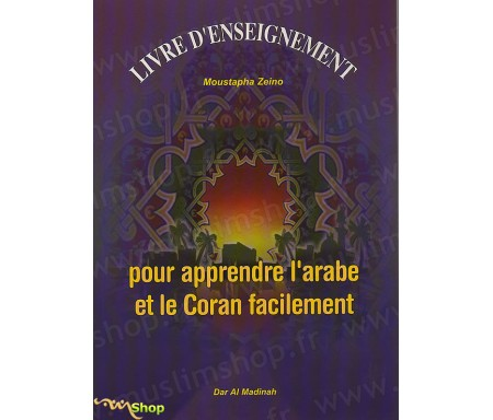 Livre d'Enseignement pour apprendre l'arabe et le Coran Facilement