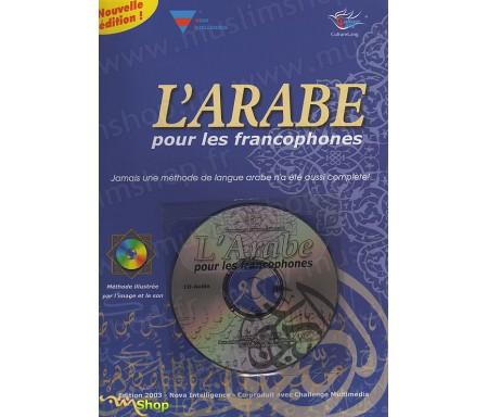 L'Arabe pour les Francophones (Livre grand format couleur + Cd)