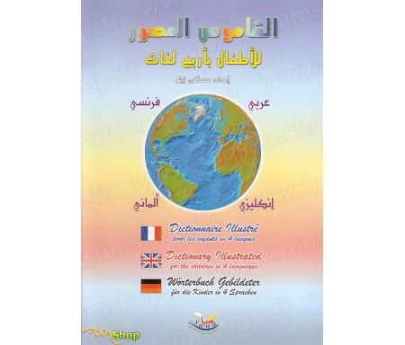 Dictionnaire Illustré pour les enfants en 4 langues