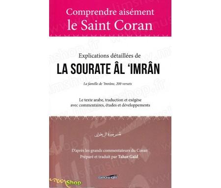 Comprendre aisément le Saint Coran : Explications détaillées de la Sourate Al 'Imran - Révélation