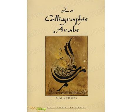 La Calligraphie Arabe
