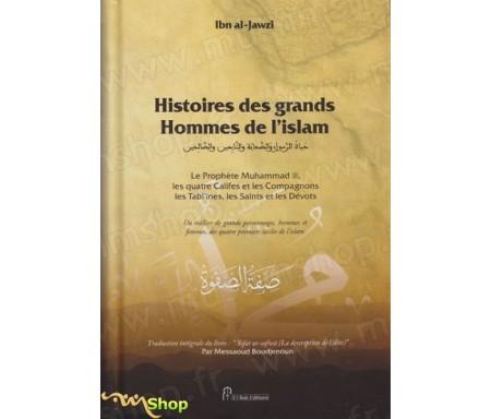 Histoires des grands Hommes de l'Islam