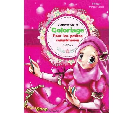 J'apprends le Coloriage - Pour les petites musulmanes (6-12 ans), Bilingue (Français - Arabe)