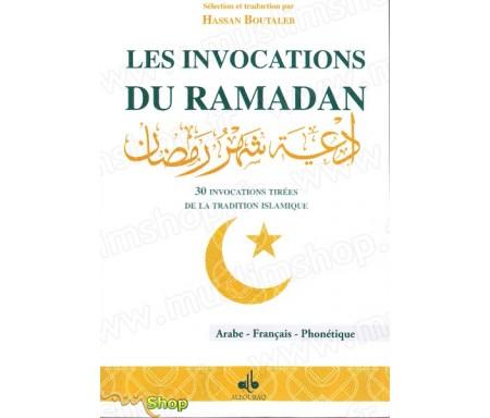 Invocations quotidiennes pour le mois de Ramadan : 30 invocations tirées de la tradition islamique (arabe, français, phonétique)