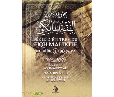 Série d'épîtres du Fiqh Mâlikite - Tome 1