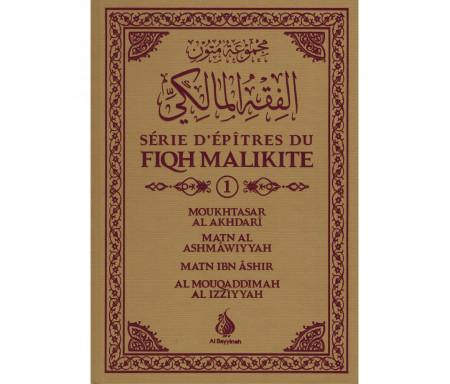 Série d'épîtres du Fiqh Mâlikite - Tome 1 (Nouvelle traduction)
