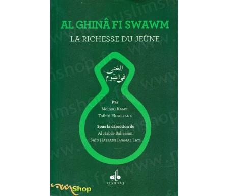 La richesse du jeûne : Al Ghinâ Fi Sawm