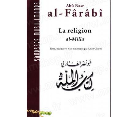 La religion - Al-Milla