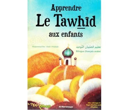 Apprendre le Tawhid aux enfants (livre bilingue avec feutre effaçable) - تعليم ال&#158