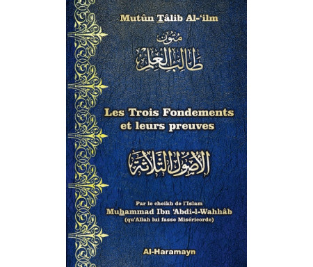 Les trois (3) fondements et leurs preuves (Bilingue) - اَلْأُصُولُ الثَّلَاثَةُ وَأَدِلَّتُهَا