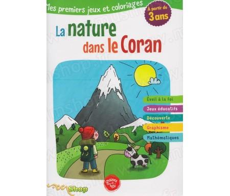 Mes premiers jeux et coloriages : La nature dans le Coran - À partir de 3 ans
