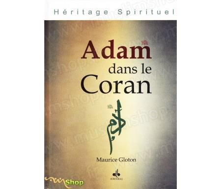Adam dans le Coran