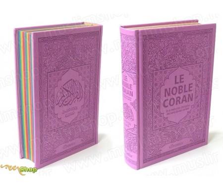 Le Noble Coran avec pages en couleur Arc-en-ciel (Rainbow) - Bilingue (français/arabe) - Couverture Daim de couleur mauve