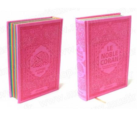 Le Noble Coran avec pages en couleur Arc-en-ciel (Rainbow) - Bilingue (français/arabe) - Couverture Daim de couleur rose