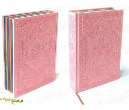 Le Noble Coran avec pages en couleur Arc-en-ciel (Rainbow) - Bilingue (français/arabe) - Couverture Daim de couleur rose clair
