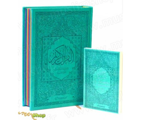 Pack Cadeau Vert-Bleu : Le Saint Coran Rainbow (Arc-en-ciel) Bilingue français / arabe et La Citadelle du Musulman assortie