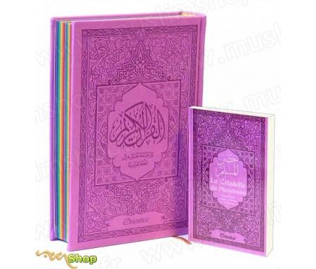 Pack Cadeau Mauve : Le Saint Coran Rainbow (Arc-en-ciel) Bilingue français/arabe et La Citadelle du Musulman assortie