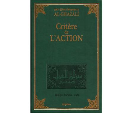 Critère de l'action - Mīzān al-'amal (bilingue français/arabe)