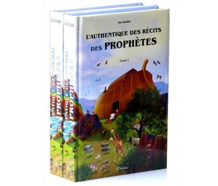 L'authentique des récits des prophètes (Histoires illustrées) - 2 tomes