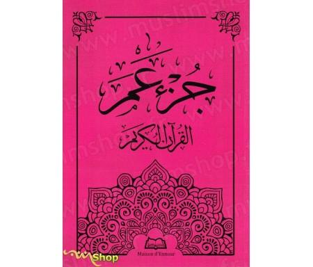Juzz Amma en arabe - Fushia