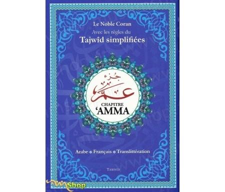 Chapitre Amma Avec les règles du Tajwîd simplifiées (Format Moyen) - couleur bleu