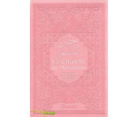 La Citadelle du Musulman (Couleur rose clair) - حصن المسلم