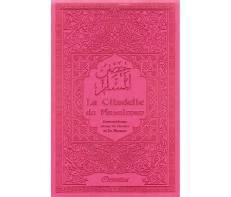 La Citadelle du Musulman (Couleur rose) - حصن المسلم