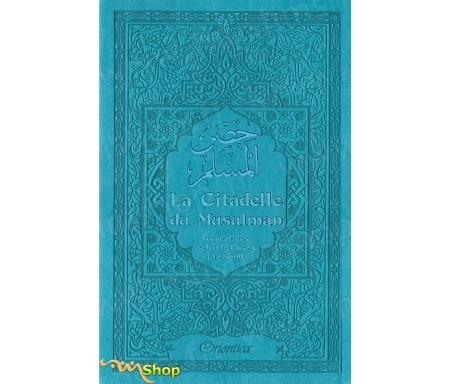 La Citadelle du Musulman (Couleur bleue) - حصن المسلم
