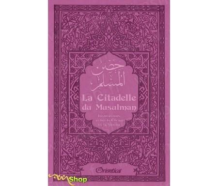 La Citadelle du Musulman (Couleur mauve) - حصن المسلم