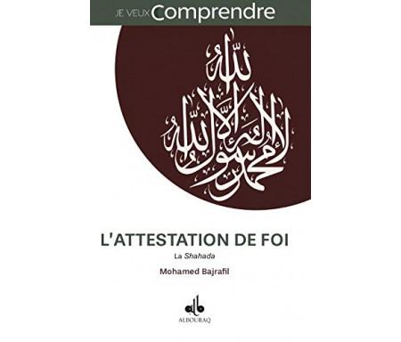 L'attestation de foi : La Shahada