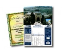 Calendrier Ramadan 2020 Caen.Le Calendrier Du Musulman 2019 2020