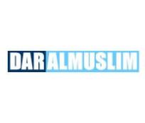 Dar Al-Muslim
