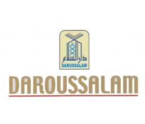 Daroussalam دار السلام - الرياض