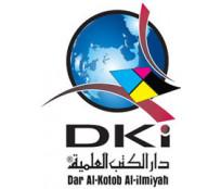 Dar Al-Kotob Al-Ilmiyah