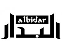 Al-Bidar