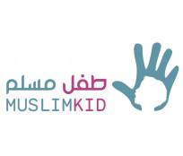 MuslimKid