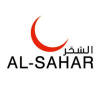 Al-Sahar (Montres musulmanes)